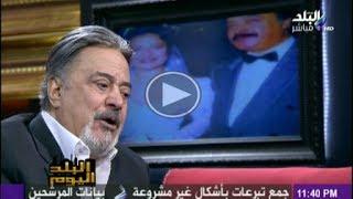 getlinkyoutube.com-يوسف شعبان يكشف سر زواجه من اميرة وسبب تسميته لابنته بسيناء