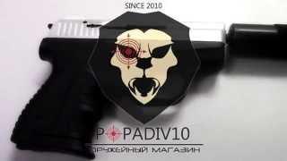 getlinkyoutube.com-Выстрел с сигнального пистолета Stalker 906 Купить popadiv10.ru
