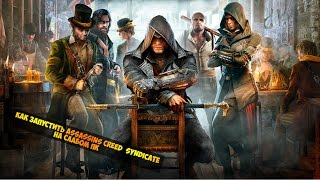 getlinkyoutube.com-Как сделать русский язык в Assassins Creed Syndicate
