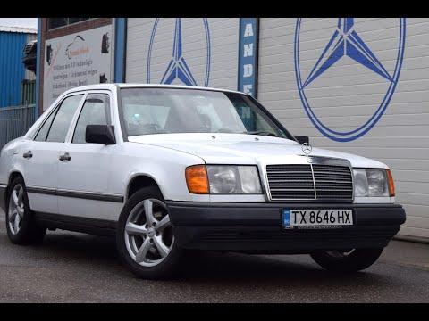 Procader - Mercedes-Benz W124
