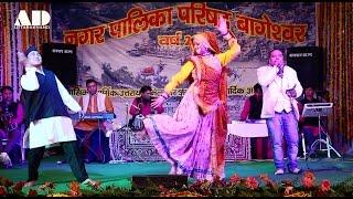 getlinkyoutube.com-Ranikheta Ramdhola (Garhwali Song) I Kishan Mahipal I Uttarayani Mela 2015 Bageshwar