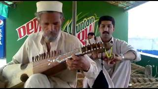 getlinkyoutube.com-Rabab SAAZ Amazing Touch