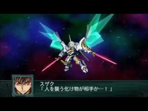 SRW Z2: Chapter Regeneration - Code Geass: Lelouch of the Rebellion R2 All Units Attacks Part 2
