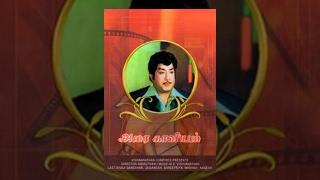 getlinkyoutube.com-Amara Kaviyam
