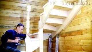 getlinkyoutube.com-Изготовление деревянной лестницы // Строй - Ремесло