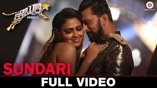 Sundari - Full Video   Hebbuli   Kiccha Sudeep, Amala Paul & Ravichandran