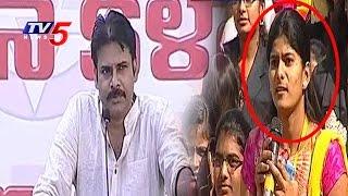 getlinkyoutube.com-B. Tech Student Mind Blowing Question to Pawan Kalyan | Jana Sena Party | TV5 News