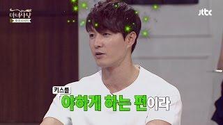 "getlinkyoutube.com-심형탁 ""키스 자신 있어"" 야한키스+각막키스까지! 대박~ 마녀사냥 106회"