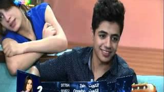 getlinkyoutube.com-ايهاب اغاني مغربي