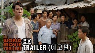 getlinkyoutube.com-허삼관 메인 예고편 Chronicle of a Blood Merchant Main Trailer (2015) HD