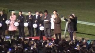 getlinkyoutube.com-2016有馬記念北島三郎さんグレイトエクウスマーチで入場「まつり」を熱唱