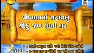 getlinkyoutube.com-Sandesh News : Bhakti Sandesh - Navratri Part 1