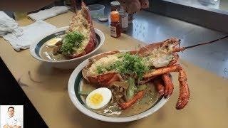 getlinkyoutube.com-EXTREMELY GRAPHIC: 5 Star Lobster Ramen Dish