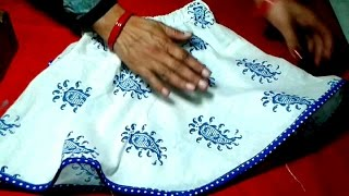 getlinkyoutube.com-Kids umbrella skirt cutting and stitching in hindi