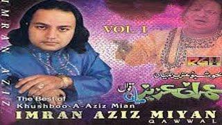 Ankh Wala Hi Dekhe Tera Jalwah
