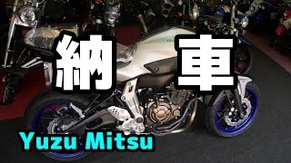 getlinkyoutube.com-【モトブログ】大型自動二輪 YAMAHA MT-07 納車/Yuzu Mitsu