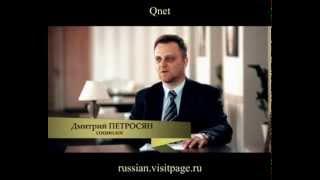 getlinkyoutube.com-''QNET''создай свой бизнес!