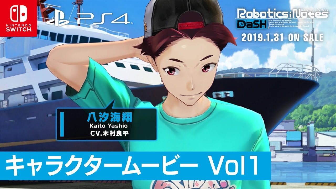 Robotics Notes Dash Game Releases Kaito Yashio Character