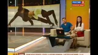 getlinkyoutube.com-Tatiana Volosozhar & Maxim Trankov - RU Russia 2 coverage of the open training 12.08.2015