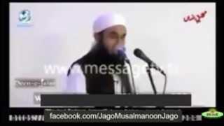 getlinkyoutube.com-Kiya Tariq Jameel sahi aalim hai? suniye aur faisla kijye