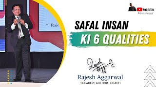 getlinkyoutube.com-Safal Insan Ki 6 Major Qualities (Hindi) By Rajesh Aggarwal   Motivational Speaker & Life Coach
