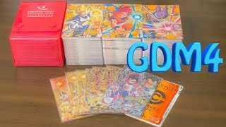 getlinkyoutube.com-ドラゴンボールヒーローズ GDM4弾 レンコ排出結果・配列 5台目!DRAGONBALL HEROES