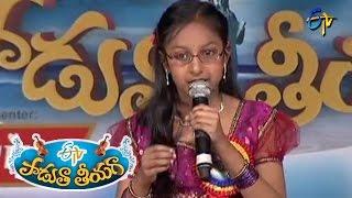 Aha Emi Ruchi Song - Sneha Performance in ETV Padutha Theeyaga - USA - ETV Telugu width=