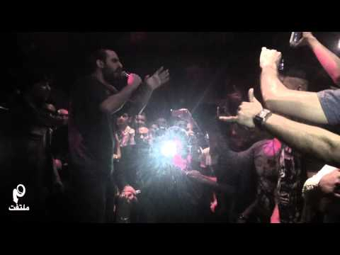 Hichkas - Hanooz Kheili Moonde (Acapella) [Live in Melbourne - DEC/2012]
