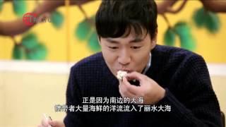 getlinkyoutube.com-배우 연정훈의 한국부엌 전라남도 음식여행 ①