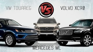 getlinkyoutube.com-Volvo XC90 vs VW Touareg vs Mercedes ML. Сравнительный тест