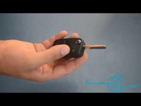 Выкидной ключ FIAT 2 кнопки (корпус)
