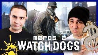 getlinkyoutube.com-Δεν Βρίσκω Γκόμενες! (Watch Dogs #2)