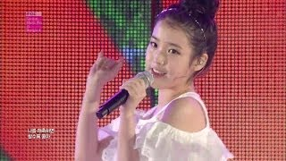 getlinkyoutube.com-【TVPP】IU - You & I, 아이유 - 너랑 나 @ Korean Music Wave in Bangkok Live