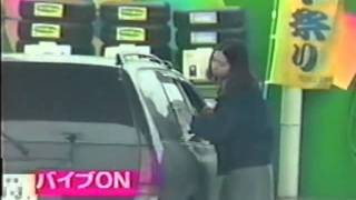 getlinkyoutube.com-Gas station girl use Remote Control Butterfly Vibrator