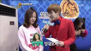 getlinkyoutube.com-아이돌스타 육상 선수권 대회 - K-Pop Star Championships, W 50m, #14, 여자 50M20120124