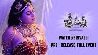 Srivalli Movie Pre Release Event - V Vijayendraprasad | Rajath, Neha Hinge width=