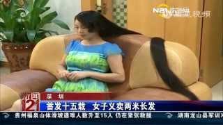 getlinkyoutube.com-nonoki76 kept growing 2 meters long hair for 15 years-2
