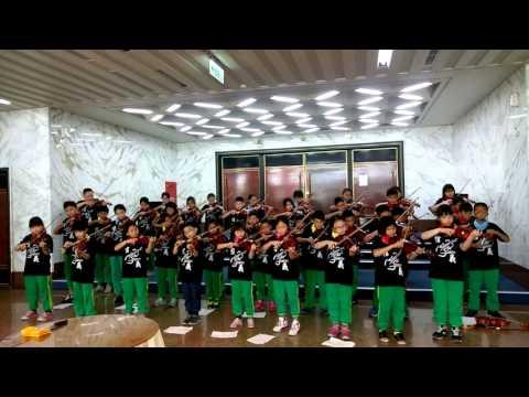1花蓮縣信義國小1050419至花蓮縣議會茶敘迎賓小提琴表演