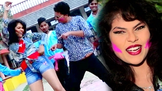 getlinkyoutube.com-ऐ भाई तनी कमर डोलाके - Devra Khele Holi - Mannu Pandey - Bhojpuri Hot Holi Songs 2017