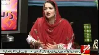 getlinkyoutube.com-Zalbol ( VSH NEWS ) With Mahlaqa Baloch , Govt And Private School  Part 1 Of 3