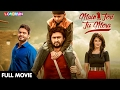 Main Teri Tu Mera FULL MOVIE - Roshan Prince, Mankirt Aulakh | Latest Punjabi Movie 2017