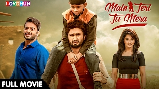 getlinkyoutube.com-Main Teri Tu Mera (FULL MOVIE) - Roshan Prince, Mankirt Aulakh | Latest Punjabi Movie 2017