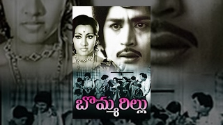 getlinkyoutube.com-Bommarillu telugu full movie