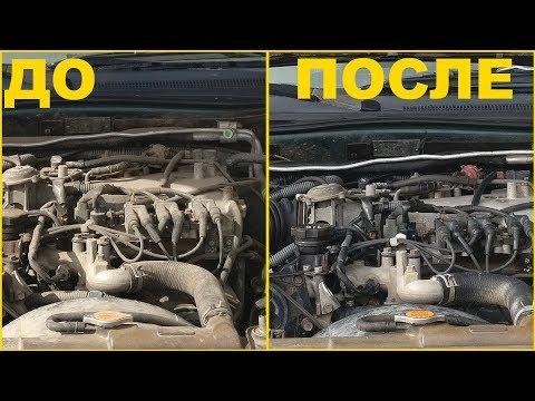 Мойка двигателя 6g72 Mitsubishi Montero Sport 4k