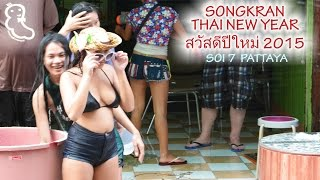 getlinkyoutube.com-Songkran 2015 Soi 7 Pattaya