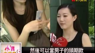 getlinkyoutube.com-【小資向錢衝】8年級空姐定額投資 存買房頭期款!
