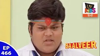 Baal Veer   बालवीर   Episode 466   Montu Doesn't Change