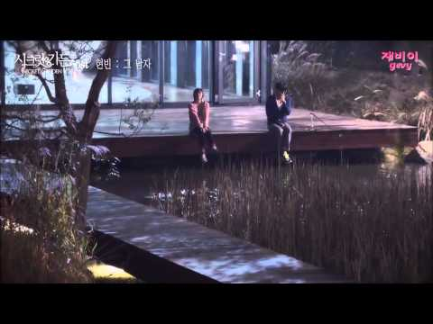 Secret Garden OST - That Man [MV HD]