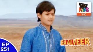 Baal Veer   बालवीर   Episode 251   Ballu Returns