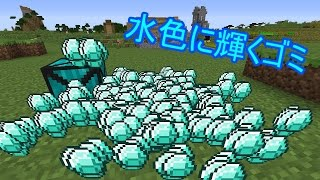 getlinkyoutube.com-【Minecraft】まな板で生きる part7(ゆっくり実況)